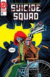 Suicide Squad (1987 - 1992) #49