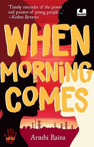 When Morning Comes