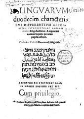 Linguarum duodecim characteribus differentium alphabetum, introductio, ac legendi modus... Guillielmi Postelli Barentonij diligentia... (Ep. M. Scutarii Antonio Patuletio)