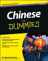 Chinese For Dummies: Edition 2
