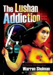 The Lushan Addiction