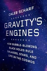 Gravity S Engines Book PDF