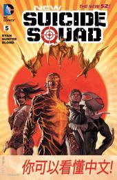 New Suicide Squad (2014-) #5