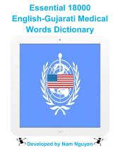 Essential 18000 Medical Words Dictionary In English-Gujarati