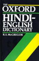 The Oxford Hindi English Dictionary PDF