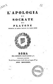 Apologia di Socrate di Platone