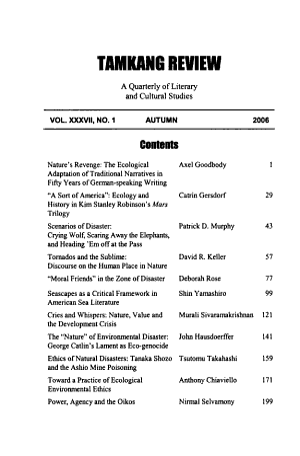 Tamkang Review PDF