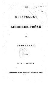 De geestelijke liederen-poëzij in Nederland