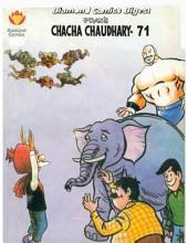 Chacha Chaudhry Digest 71 English
