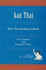 Aan Thai