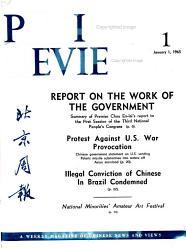 Peking Review PDF