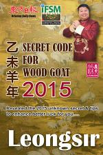 Secret Code for Goat Year 2015