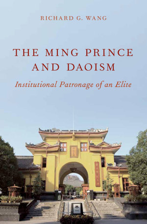 The Ming Prince and Daoism