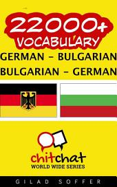 22000+ German - Bulgarian Bulgarian - German Vocabulary