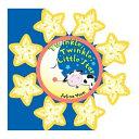 Twinkle  Twinkle  Little Star PDF