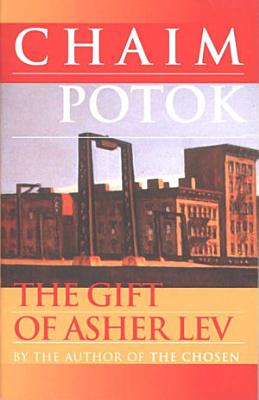 The Gift of Asher Lev
