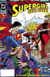 Supergirl (1994-) #4