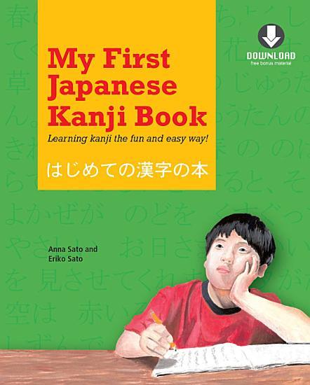 My First Japanese Kanji Book PDF