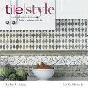 Tile Style PDF