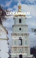 Ukrainian English  English Ukrainian dictionary PDF