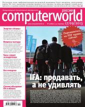 ComputerWorld 22-2013