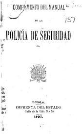 Complemento del manual de la policía de seguridad
