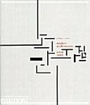 Moderne Architektur seit 1900 PDF