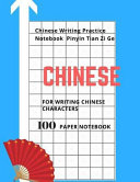 Chinese Writing Practice Notebook Pinyin Tian Zi Ge 100 Page for Writing Chinese Volume 3