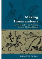 Making Transcendents PDF
