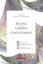 Recipes from the Garden of Contentment