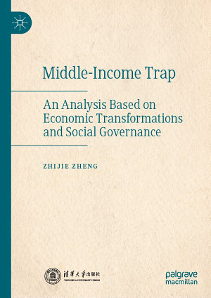Middle Income Trap PDF