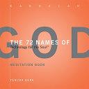 The 72 Names of God Meditation Book PDF