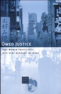 Owed Justice