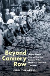 Beyond Cannery Row Book PDF