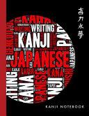 Kanji Notebook PDF