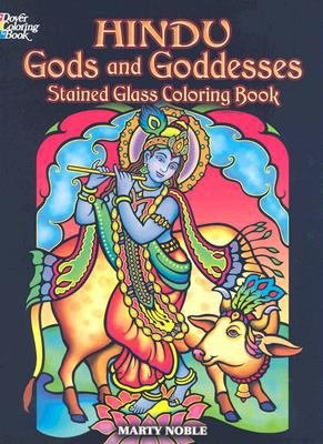 Hindu Gods and Goddesses Stained Glass Coloring Book