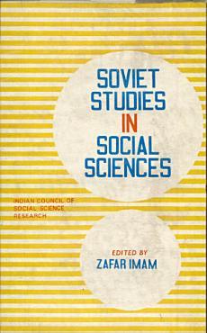 Soviet Studies in Social Sciences PDF