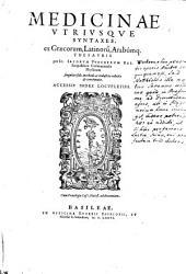 Medicinae utriusque syntaxes ex Graecorum, Latinorum Arabumque thesauris