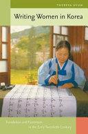 Writing Women in Korea