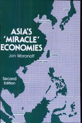 Asia S Miracle Economies Book PDF