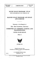 Soviet space programs  1976 80  with supplementary data through 1983  PDF