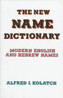 The New Name Dictionary PDF