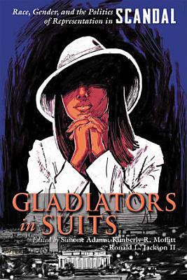 Gladiators in Suits