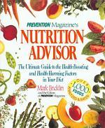 Prevention Magazine's Nutrition Advisor