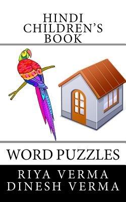 Hindi Children s Book  Word Puzzles