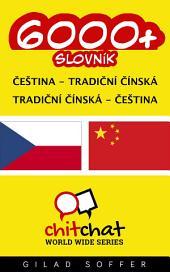 6000+ Čeština - Tradiční čínská Tradiční čínská - Čeština Slovník