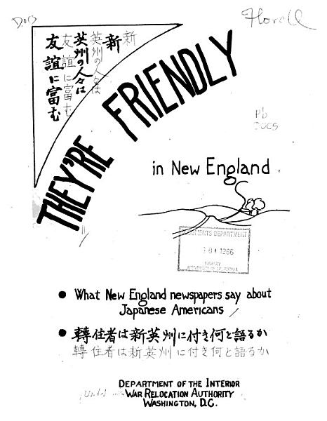 They re Friendly in New England PDF