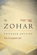 Zohar Complete Set