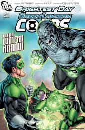 Green Lantern Corps (2006-) #51