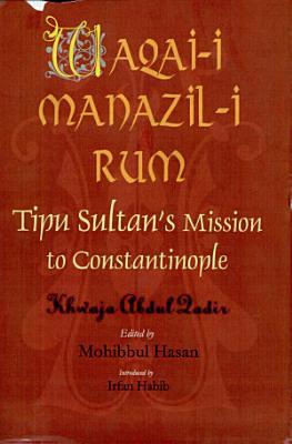 Waqai i manazil i Rum